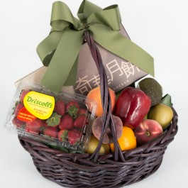 Mid Autumn Hamper, Mid Autumn Hamper