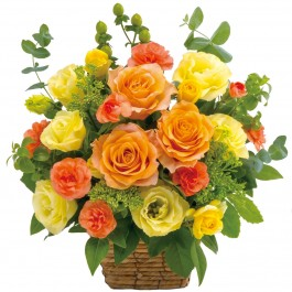 Arrangement in yellow and orange, Arrangement in yellow and orange