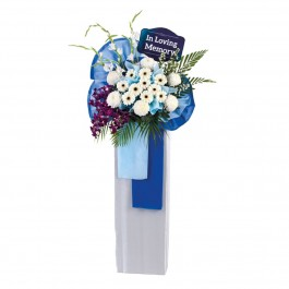 Sympathy Flower Stand – Never Ending Friendship, Sympathy Flower Stand – Never Ending Friendship