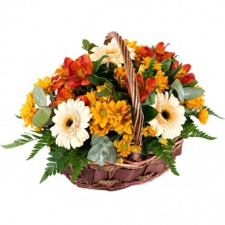 Cesta de flores, AU#BKT Cesta de flores